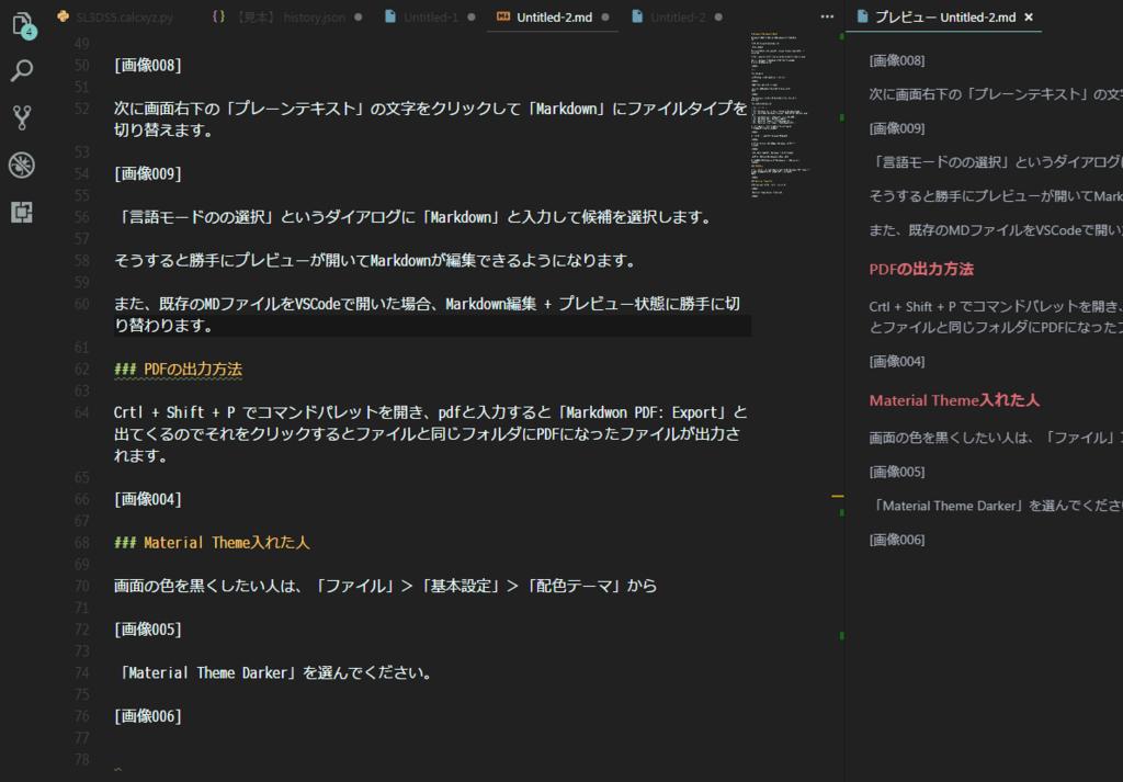 f:id:Takachan:20180425232233p:plain