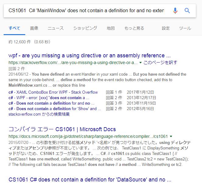 f:id:Takachan:20180705002219p:plain