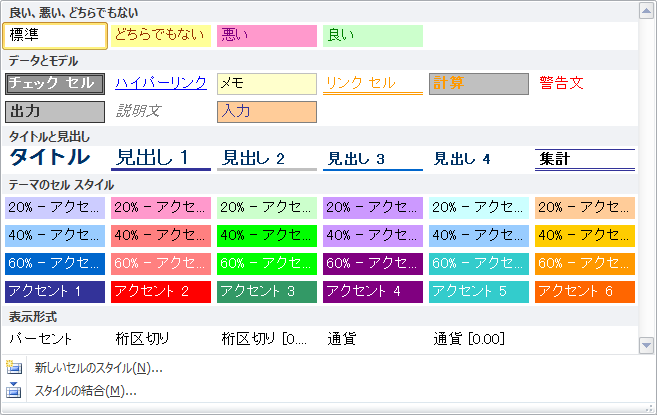 f:id:Takachan:20180705003623p:plain