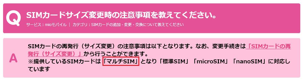 f:id:Takachan:20180919231612p:plain