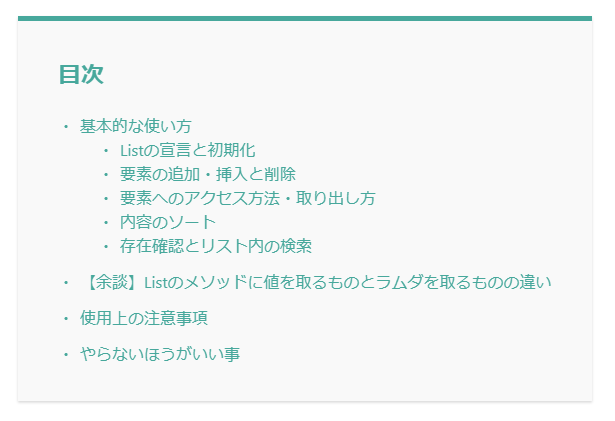 f:id:Takachan:20181023000741p:plain