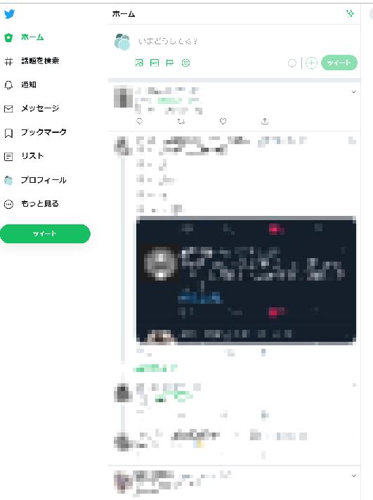 f:id:Takachan:20190725180557p:plain