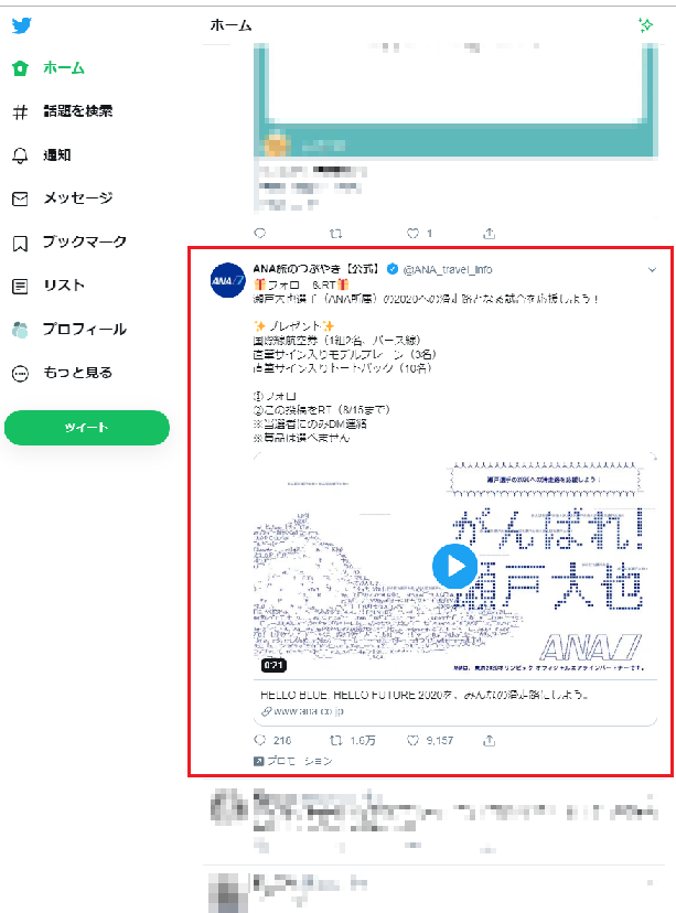 f:id:Takachan:20190725180810p:plain