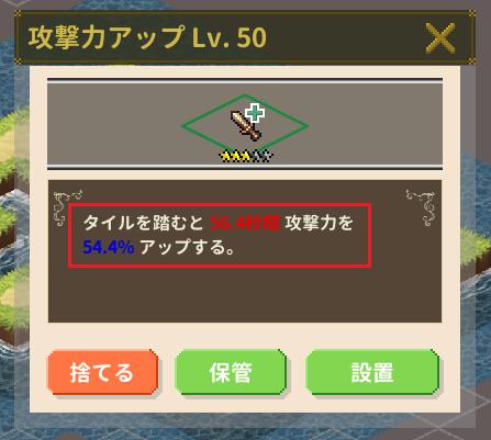 f:id:Takachan:20190816203516p:plain