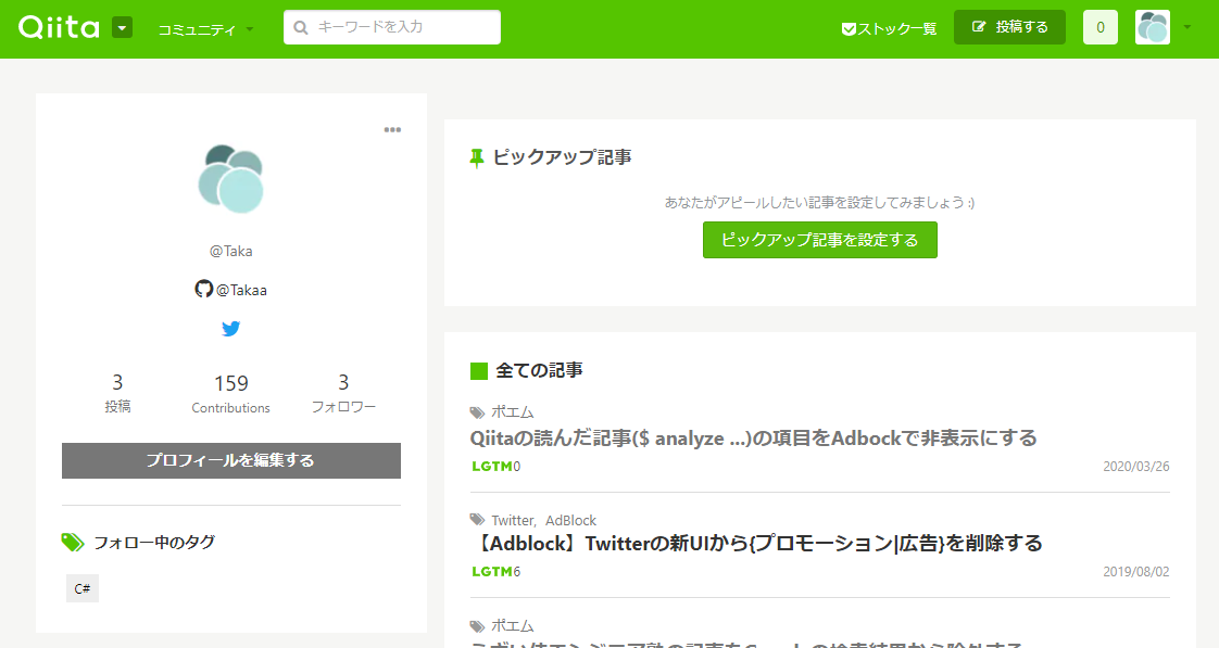 f:id:Takachan:20200328164614p:plain