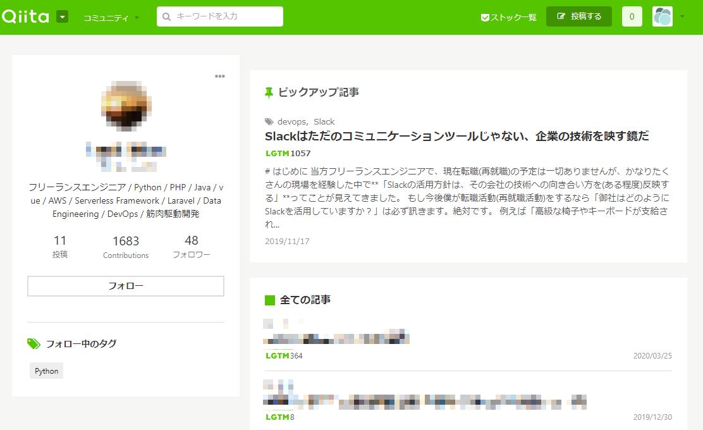 f:id:Takachan:20200328164918p:plain