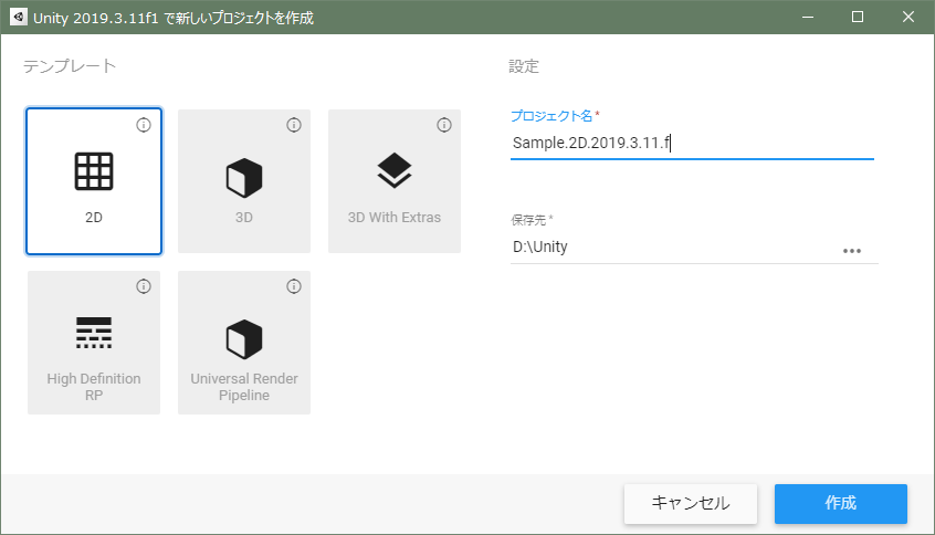 f:id:Takachan:20200428190256p:plain