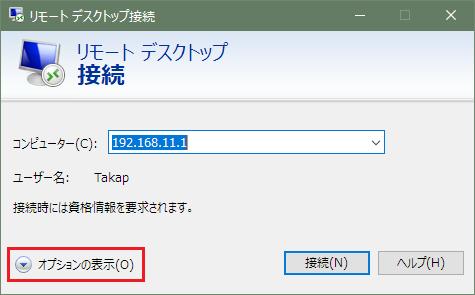 f:id:Takachan:20200430145709p:plain
