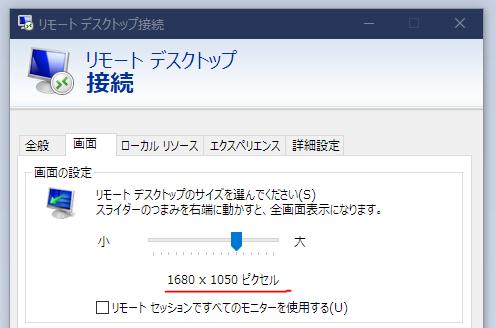 f:id:Takachan:20200430150120p:plain