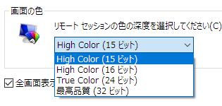 f:id:Takachan:20200430150216p:plain