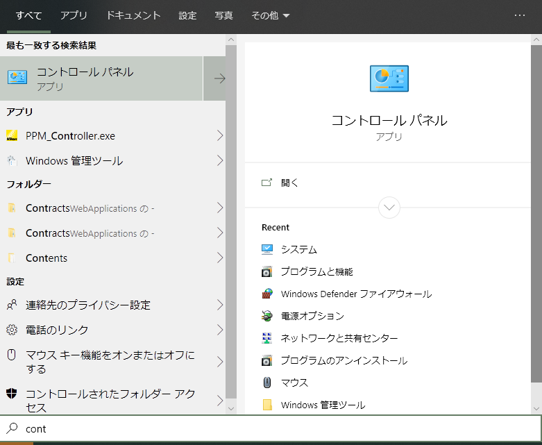 f:id:Takachan:20200430150941p:plain