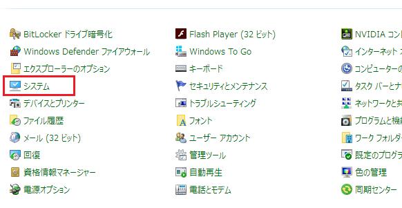 f:id:Takachan:20200430151108p:plain
