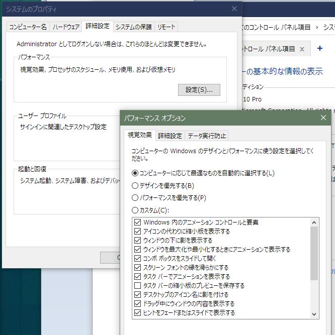 f:id:Takachan:20200430151507p:plain