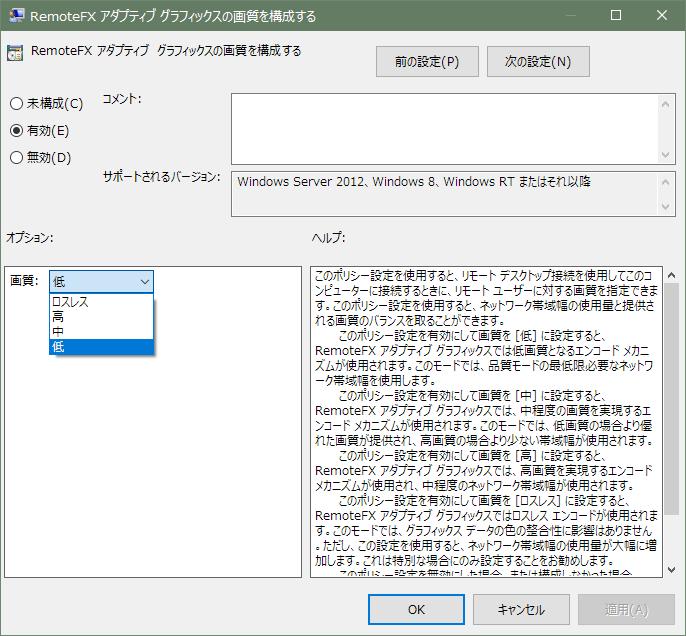 f:id:Takachan:20200610001153p:plain