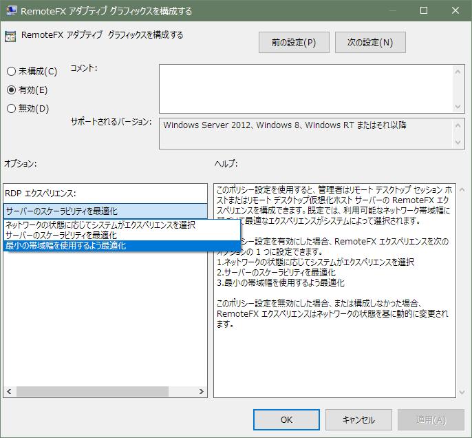 f:id:Takachan:20200610001416p:plain