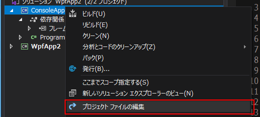 f:id:Takachan:20211009171018p:plain