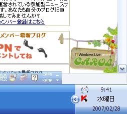 20070228094751