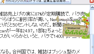 20070228095153