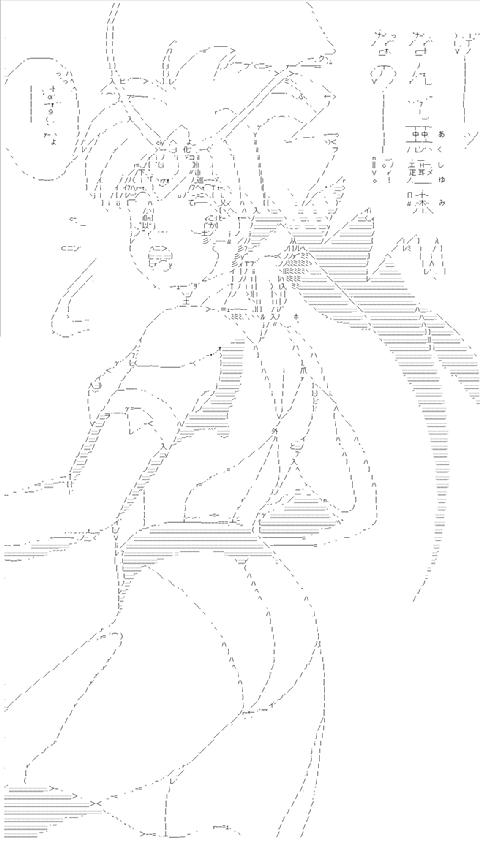 AA-変幻戦忍アスカ