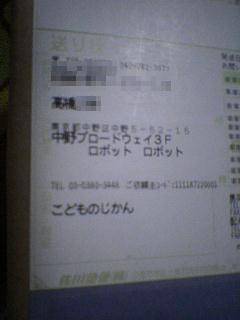 20071120231435