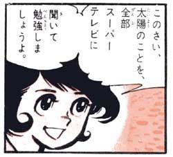 f:id:TakahashiMasaki:20090512224852j:image