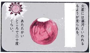 f:id:TakahashiMasaki:20090512225254j:image