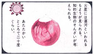 f:id:TakahashiMasaki:20090512225255j:image