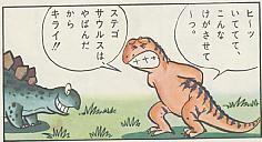 f:id:TakahashiMasaki:20090514200956j:image