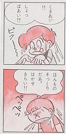 f:id:TakahashiMasaki:20090514201852j:image