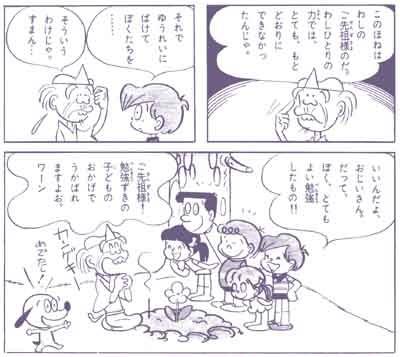 f:id:TakahashiMasaki:20090514202022j:image