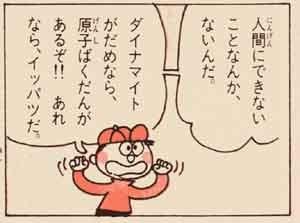 f:id:TakahashiMasaki:20090514203011j:image