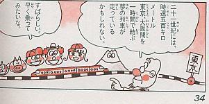 f:id:TakahashiMasaki:20090514203013j:image