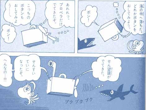 f:id:TakahashiMasaki:20090514204438j:image