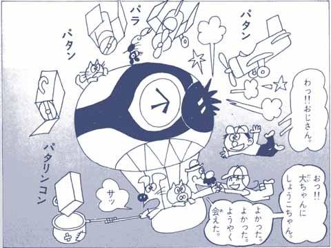 f:id:TakahashiMasaki:20090514204439j:image