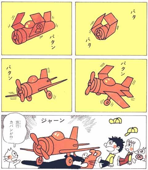 f:id:TakahashiMasaki:20090514204440j:image