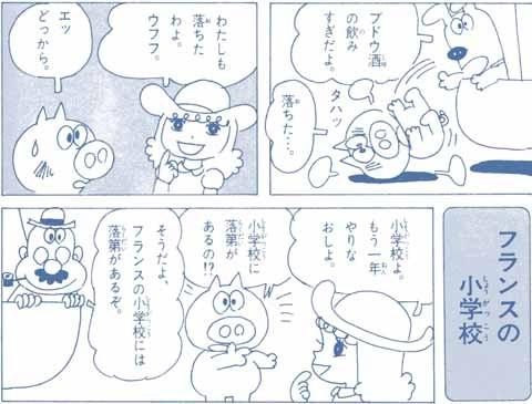 f:id:TakahashiMasaki:20090514204839j:image