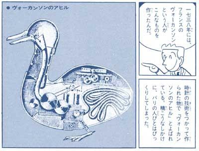 f:id:TakahashiMasaki:20090514210443j:image