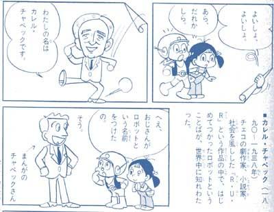 f:id:TakahashiMasaki:20090514210444j:image