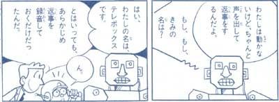 f:id:TakahashiMasaki:20090514210957j:image