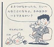 f:id:TakahashiMasaki:20090514213230j:image