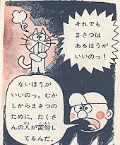 f:id:TakahashiMasaki:20090514213231j:image