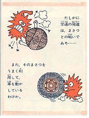 f:id:TakahashiMasaki:20090514213232j:image