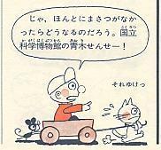 f:id:TakahashiMasaki:20090514213233j:image