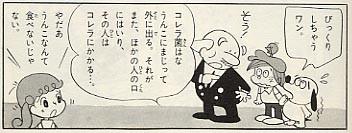 f:id:TakahashiMasaki:20090514215459j:image