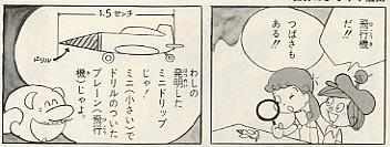 f:id:TakahashiMasaki:20090514215502j:image