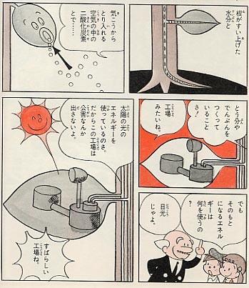 f:id:TakahashiMasaki:20090514222013j:image
