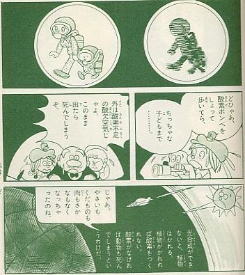 f:id:TakahashiMasaki:20090514223403j:image
