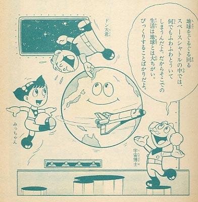 f:id:TakahashiMasaki:20090522233356j:image