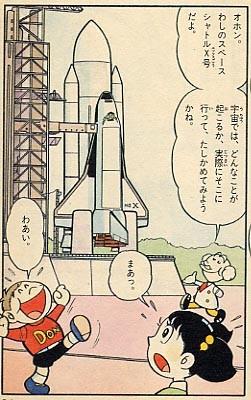 f:id:TakahashiMasaki:20090522233357j:image
