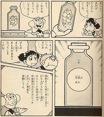 f:id:TakahashiMasaki:20090522233358j:image